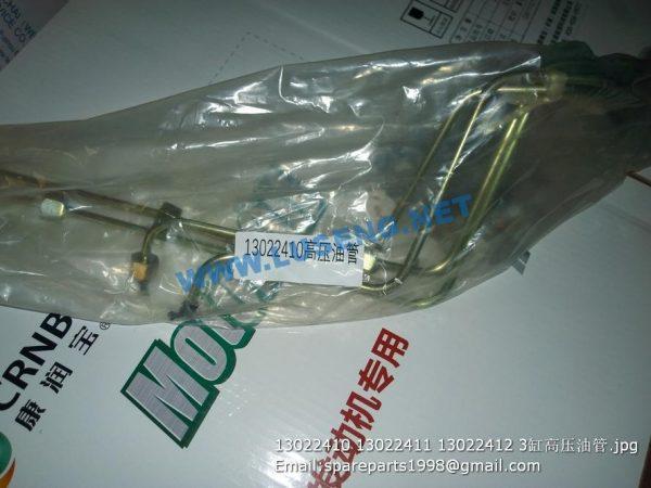 ,13022410 13022411 13022412 TD226B-3 HIGH PRESSURE HOSE