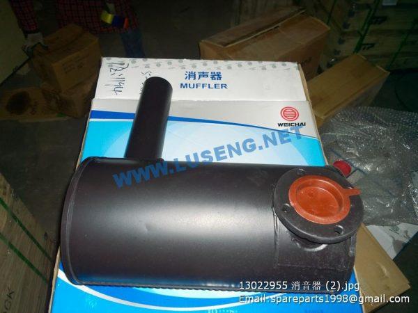,13022955 weichai spare parts silencer