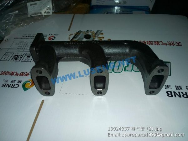 ,13024837 EXHAUST PIPE