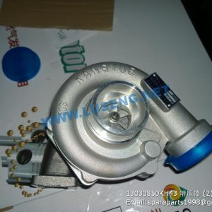 ,13030850KH43 TURBOCHARGER WEICHAI SPARE PARTS