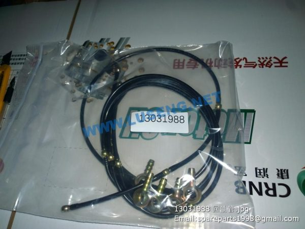 ,13031988 Oil return pipe assembly of injector