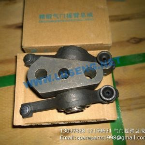 ,13037828 12159631 rocker arm assy