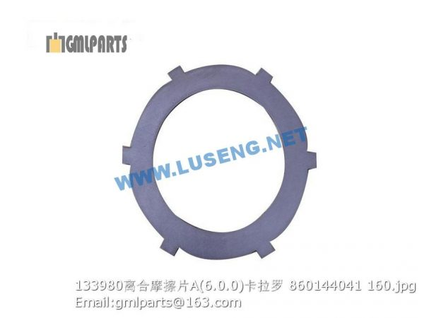 ,860144041 133980 FRICTION DISC