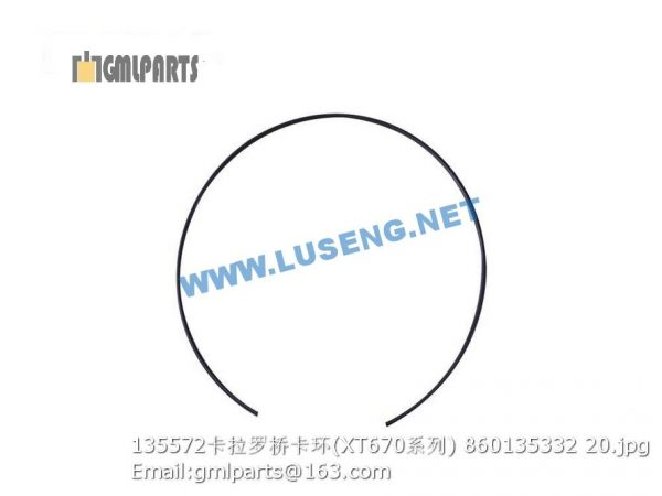 ,860135332 135572 SANP RING XT670