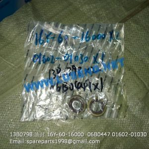 ,06B0447 01602-01030 washer bulldozer spare parts shantui liugong
