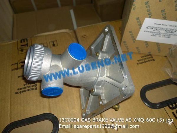 LIUGONG SPARE PARTS,13C0004,brake valve,13C0004 brake valve LIUGONG SPARE PARTS XMQ-60C