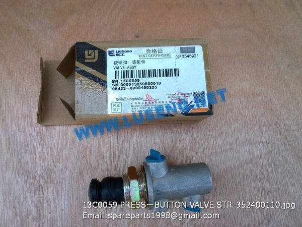 LIUGONG SPARE PARTS,13C0059,BUTTON VALVE,13C0059 BUTTON VALVE LIUGONG SPARE PARTS STR-352400110