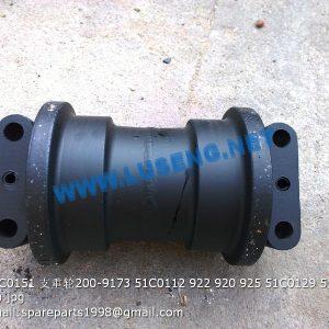 ,14C0151 track roller 200-9173 51C0112 922 920 925 51C0129 51C0254 liugong excavator parts