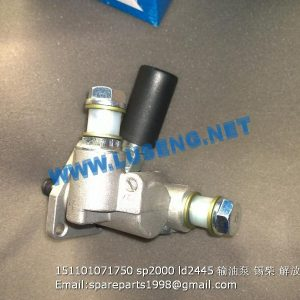 ,151101071750 sp2000 ld2445 delivery pump