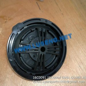 LIUGONG SPARE PARTS,16C0004,BREATHER CAP,16C0004 BREATHER CAP LIUGONG SPARE PARTS 16C0091
