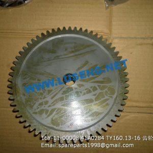 ,16Y-11-00008 41A0284 TY160.13-16 bulldozer gear