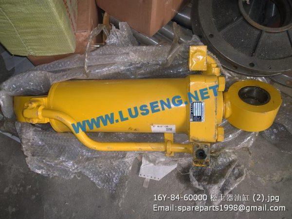 ,16Y-84-60000 SHANTUI SD16 RIPPER CYLINDER ASSY