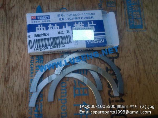 ,1AQ000-1005500 yuchai thrust bearing