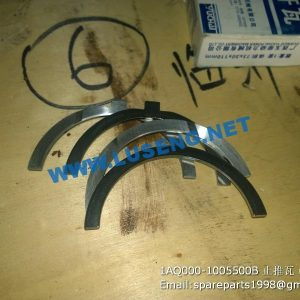 ,1AQ000-1005500B thrust plate,yuchai spare parts