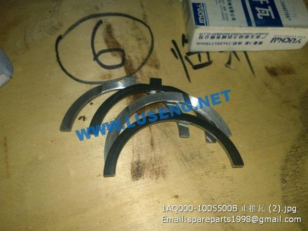 ,1AQ000-1005500B thrust plate,yuchai spare parts