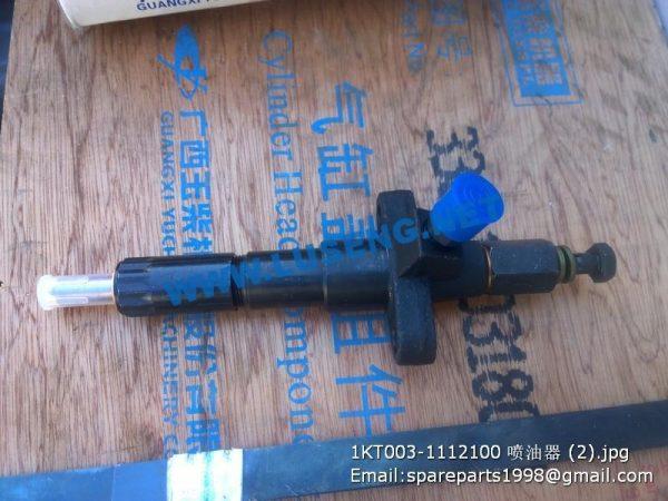 ,1KT003-1112100 yuchai injector