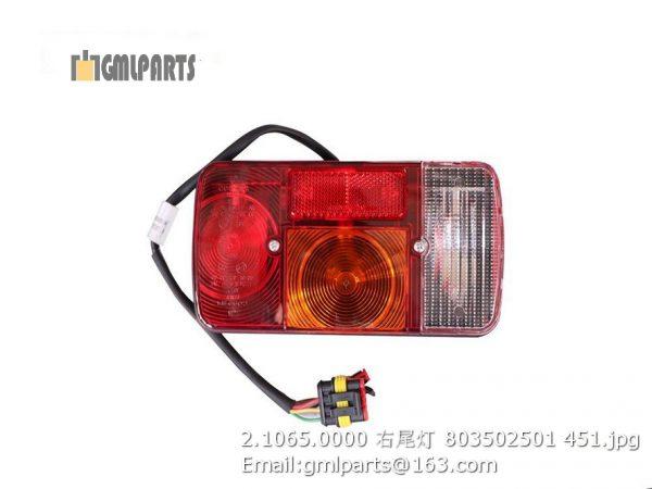 ,2.1065.0000 Right Rear Dim Lamp 803502501 XCMG LW800K LW900K