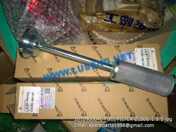,2010900046 FUEL FILTER ZL50G.1.3.5 sdlg wheel loader parts