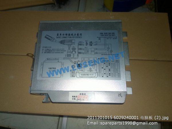 ,2011201015 6029240001 ECU ZF SPARE PARTS