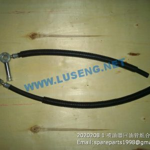 ,2120208/1 Injector Fuel-return Pipe Group YZ485QB WP2.1 WP2.3 ENGINE PARTS