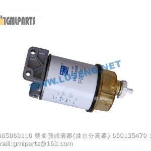 ,2085080110 filter 860135479 yangchai