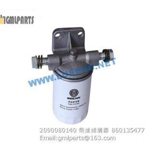 ,2090080140 filter 860135477