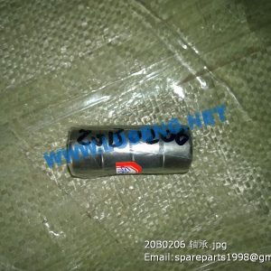 ,20B0206 bearing liugong bulldozer spare parts