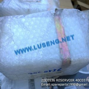LIUGONG SPARE PARTS,20C0536,RESERVOIR,20C0536 RESERVOIR LIUGONG SPARE PARTS 40C0371