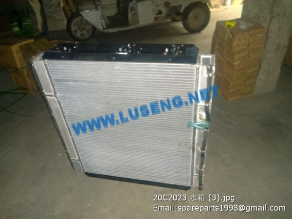 ,20C2023 water radiator,liugong clg836 wheel loader spare parts