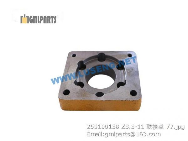 ,250100138 Z3.3-11 Link Disc LW300