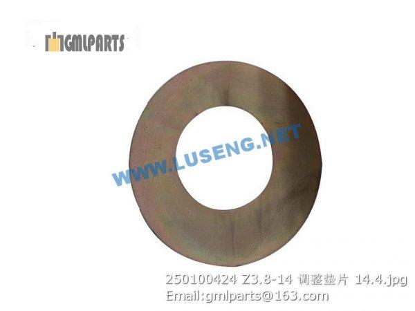 ,250100424 Z3.8-14 ADJUSTING SHIM XCMG LW300 LW400