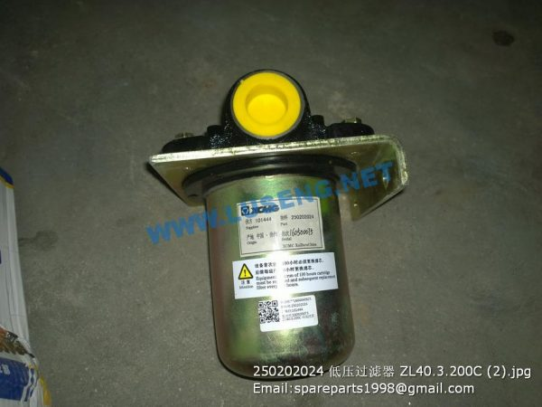 ,250202024 FILTER ZL40.3.200C XCMG SPARE PARTS