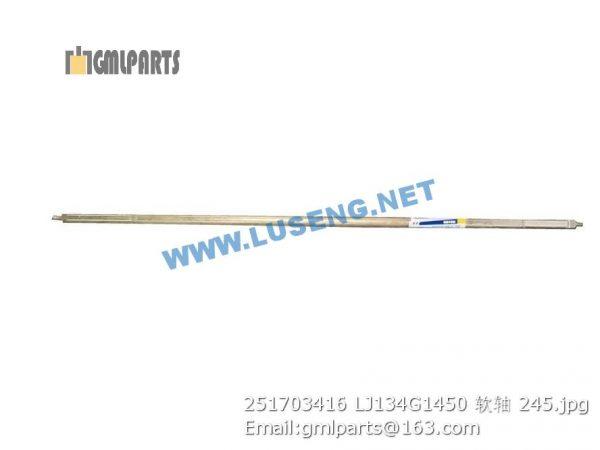 ,251703416 LJ134G1450 SOFT SHAFT