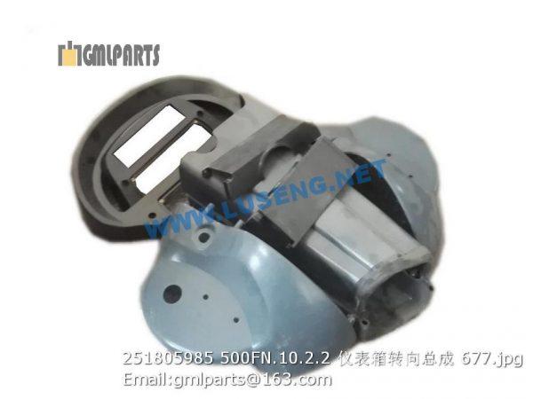 ,251805985 500FN.10.2.2 Steering