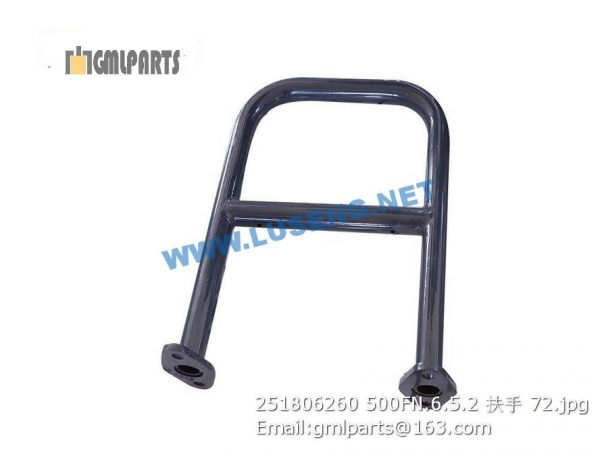 ,251806260 500FN.6.5.2 Handrail