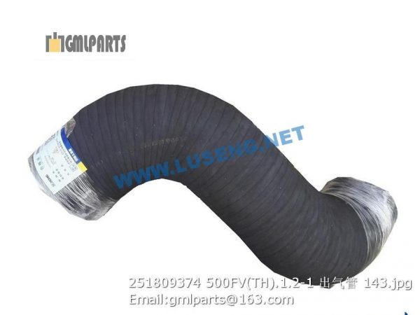 ,251809374 500FV(TH).1.2-1 air pipe