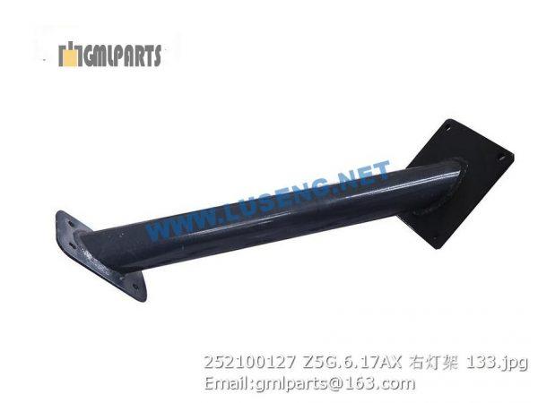 ,252100127 Z5G.6.17AX right lamp bracket
