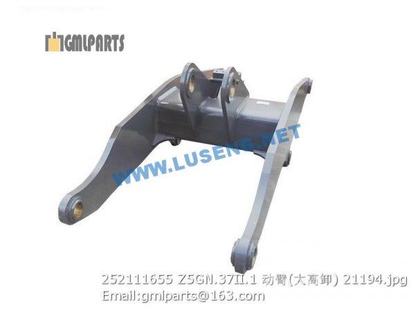 ,252111655 Z5GN.37II.1 Lift Arm
