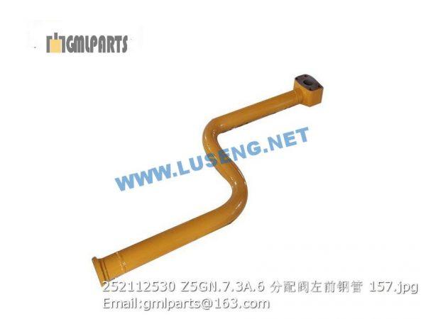 ,252112530 Z5GN.7.3A.6 Tube
