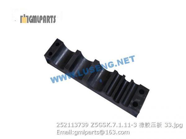 ,252113739 Z5GSK.7.1.11-3 rubber Plank