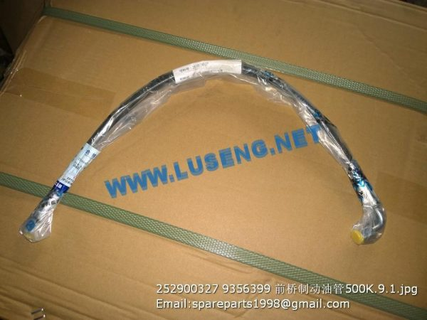 ,252900327 9356399 front axle brake hose 500K.9.1 xcmg wheel loader