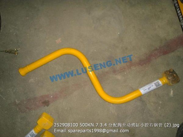 ,252908100 500KN.7.3.4 XCMG WHEEL LOADER TUBE