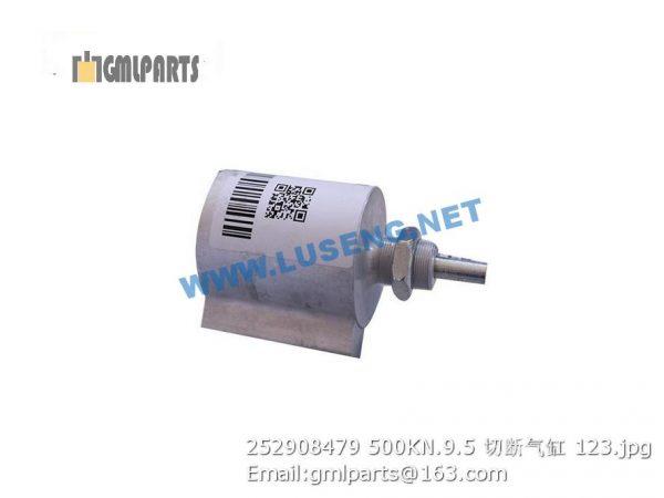 ,252908479 500KN.9.5 Brake Cylinder
