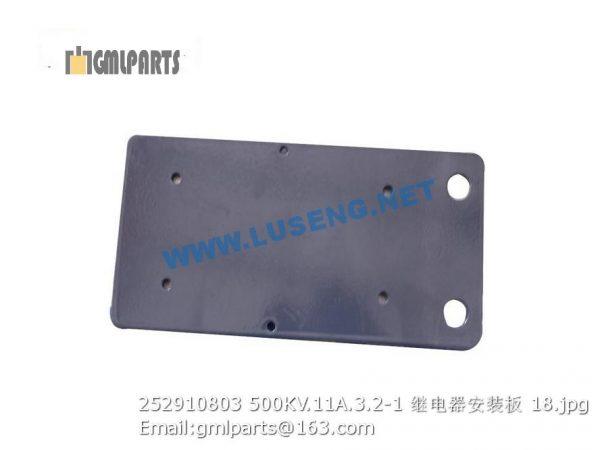 ,252910803 500KV.11A.3.2-1 Relay Bracket