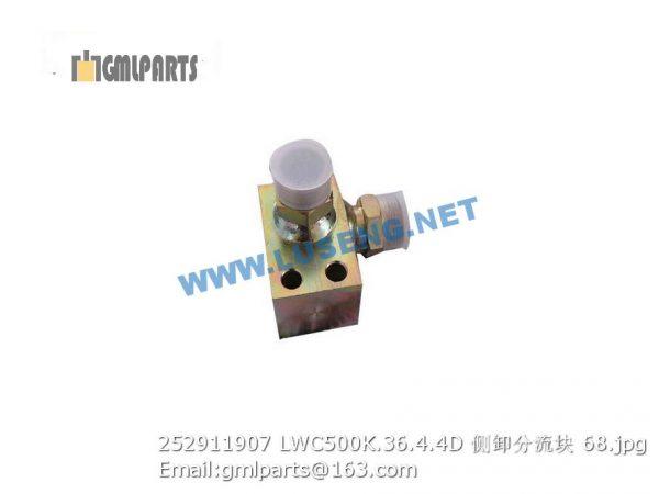 ,252911907 LWC500K.36.4.4D BLOCK