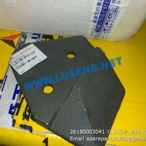 ,26180003041 E635F LG660 LG680 LG665 side cutter 26180003001