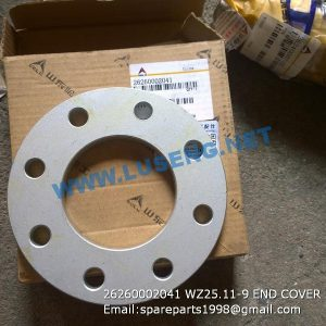 ,26260002041 WZ25.11-9 END COVER