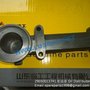 ,29050013741 Oil Distributor SDLG LG968N L955FC LG956V LG968V