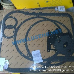 ,29050020111 A301 SEALING RING KIT SDLG TRANSMISSION PARTS