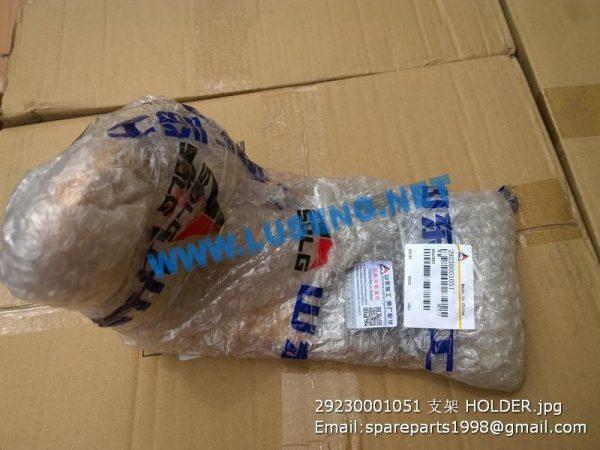 ,29230001051 HOLDER sdlg wheel loader parts